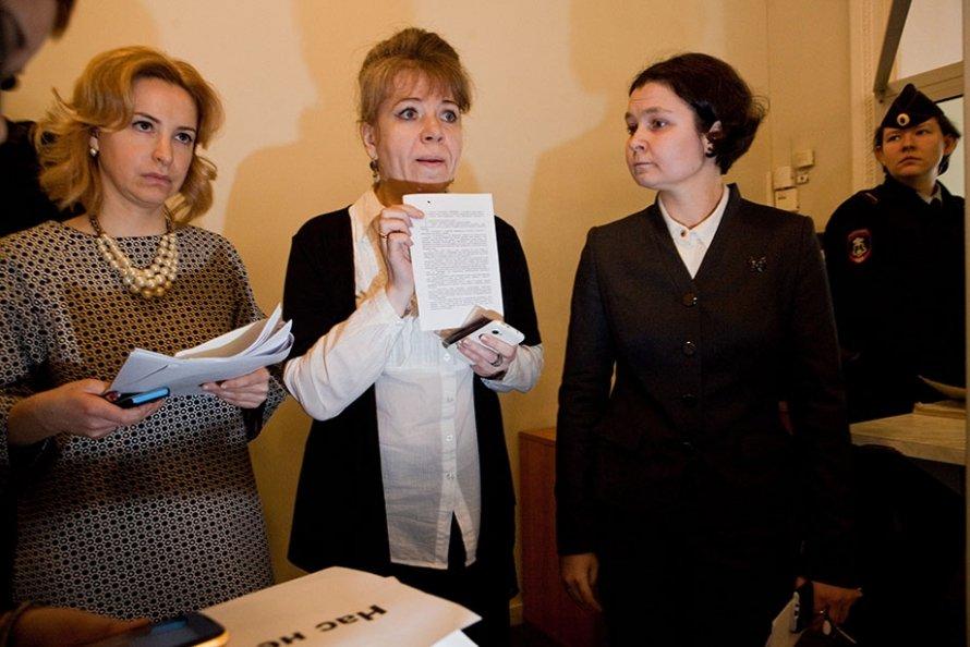 Вам Крым или Конституцию?