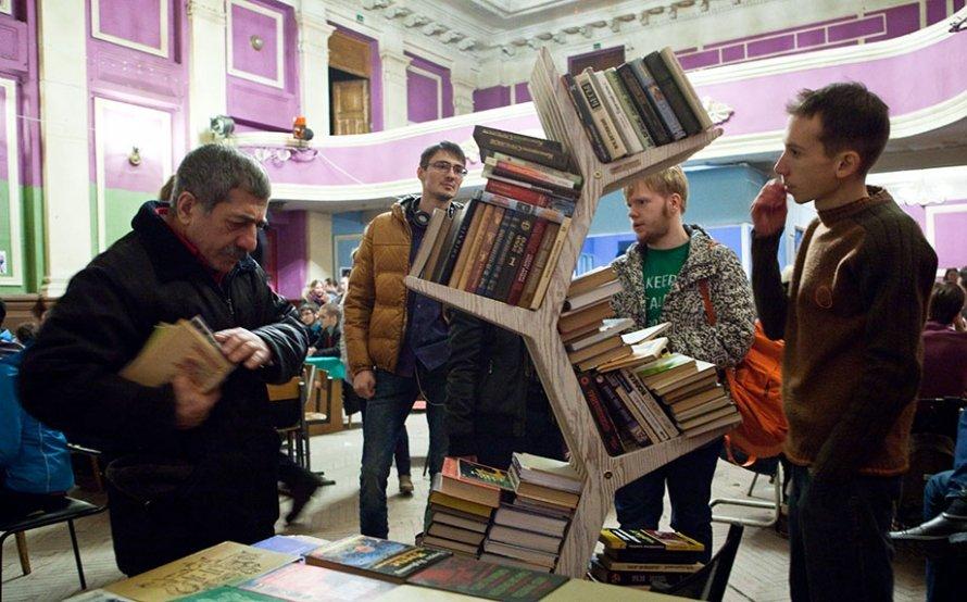 Люди как книги