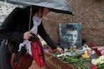 Петербург помнит: Фоторепортаж