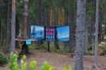 Фоторепортаж: «Ильичево : застройка вместо рекреации»