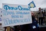 """Митинг  """"Я – русский!"""": Фоторепортаж"""