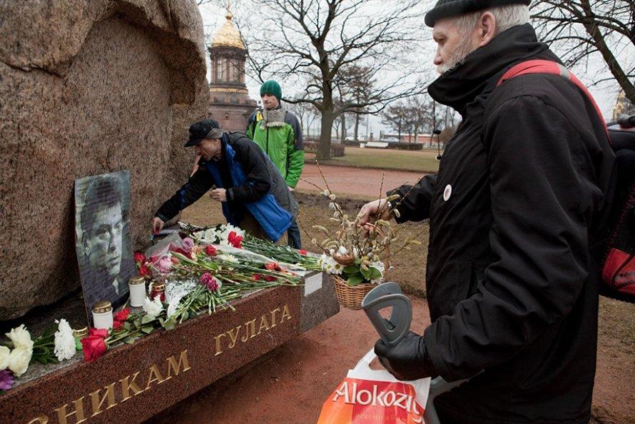 Петербург помнит