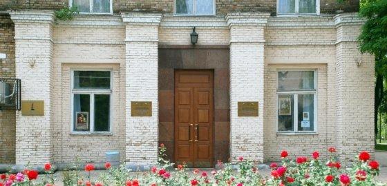 Куда я уеду, у меня в Донецке музей!