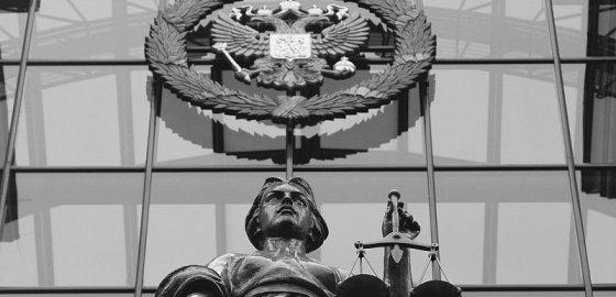Верховный суд оценит Верховного главнокомандующего