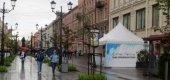 Петербург оптом и в розницу