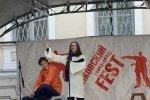 """Маяковский – fest"": фоторепортаж: Фоторепортаж"