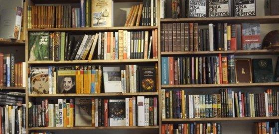 Книжники