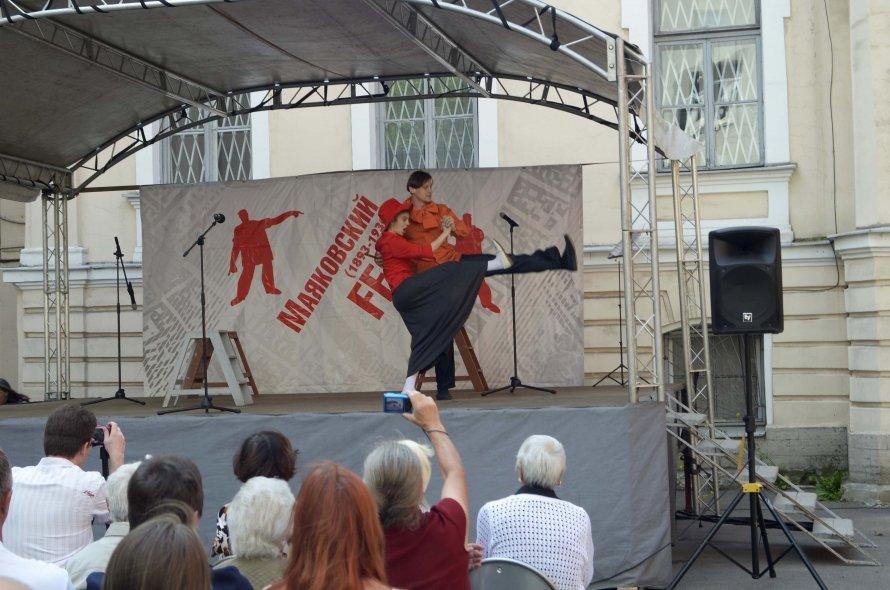 """""""Маяковский – fest"""": фоторепортаж"""