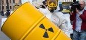 Селфи на фоне ядерного могильника