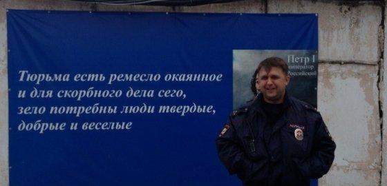 """""""В отношении граждан внимателен и тактичен"""""""