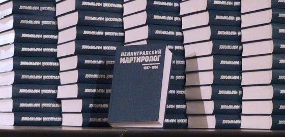 Апологетам сталинизма предъявлен счет на 51 тысячу казненных