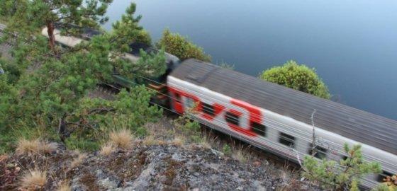 Верните наш поезд