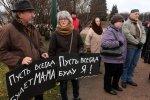 Петербург вспомнил Умарали: Фоторепортаж