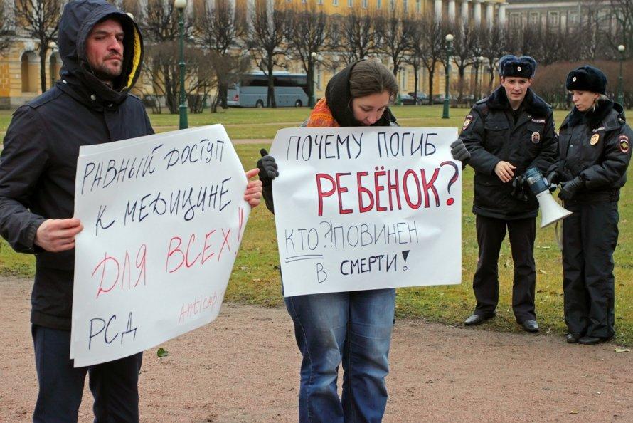 Петербург вспомнил Умарали