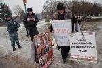 """""""День борьбы, а не цветов!"""" – скандировали на митинге 8 марта: Фоторепортаж"""