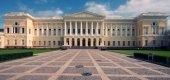 Русский музей: концепция поменялась