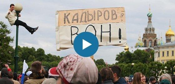 Кадыровщина на высоте