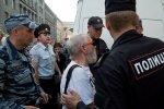 Народный сход против «пакета Яровой» у арки Главного штаба (26 июля 2016): Фоторепортаж