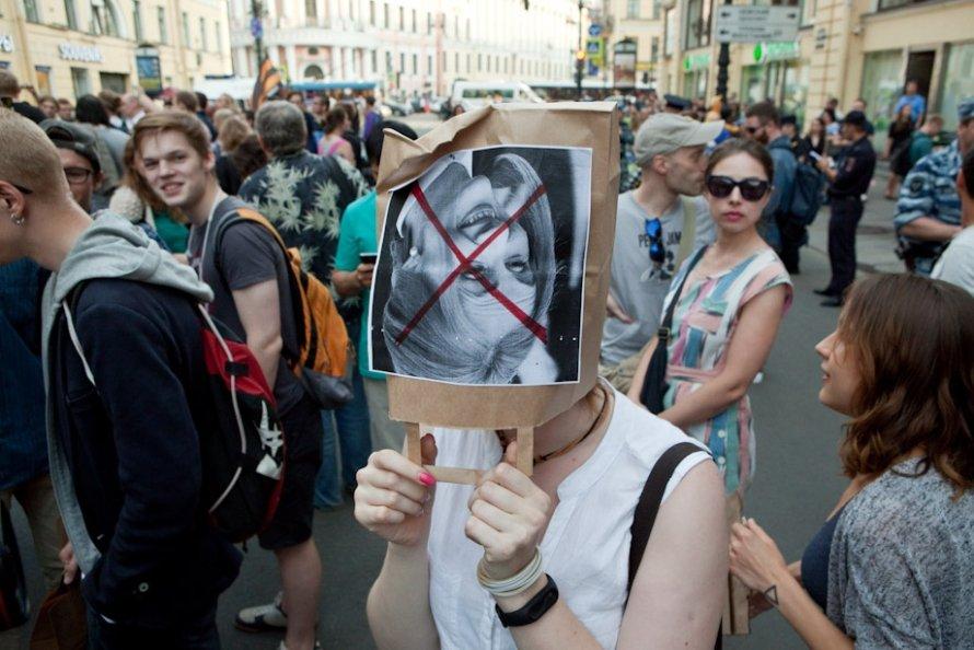 Народный сход против «пакета Яровой» у арки Главного штаба (26 июля 2016)