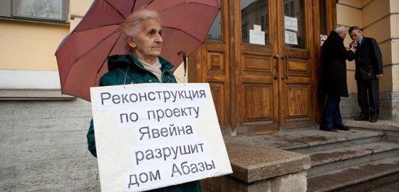 Домопродавцы откопали руку Березовского