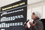 Звезды в Пулково: Фоторепортаж