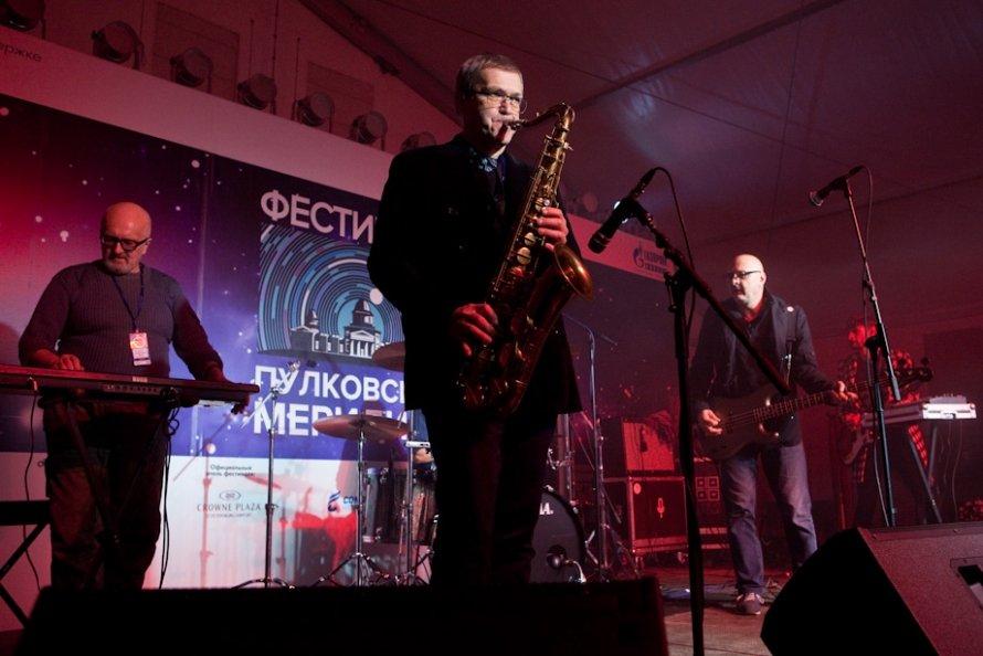 Звезды в Пулково
