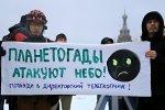 «Планетоградцы атакуют небо»: Фоторепортаж