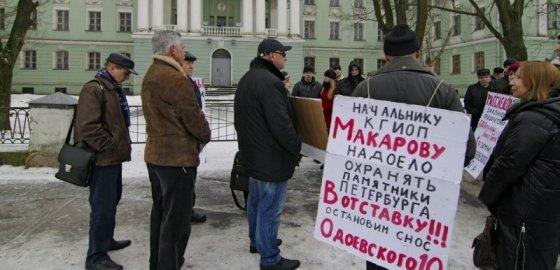 Горожане требуют отставки главы КГИОП