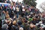 Фоторепортаж: «#димонответит»