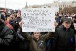 «Марш в защиту Петербурга»: Фоторепортаж