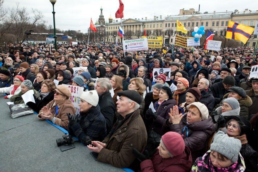 «Марш в защиту Петербурга»