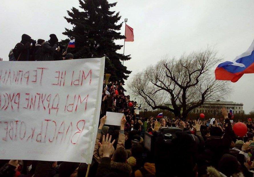 ВПетербурге акция против коррупции собрала больше 3 тыс человек