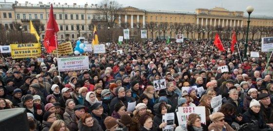 Марш в защиту Петербурга: пришли тысячи людей