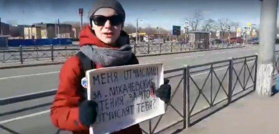 Охранники Университета профсоюзов отправили в полицию экс-студента