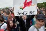 День России в Петербурге: Фоторепортаж