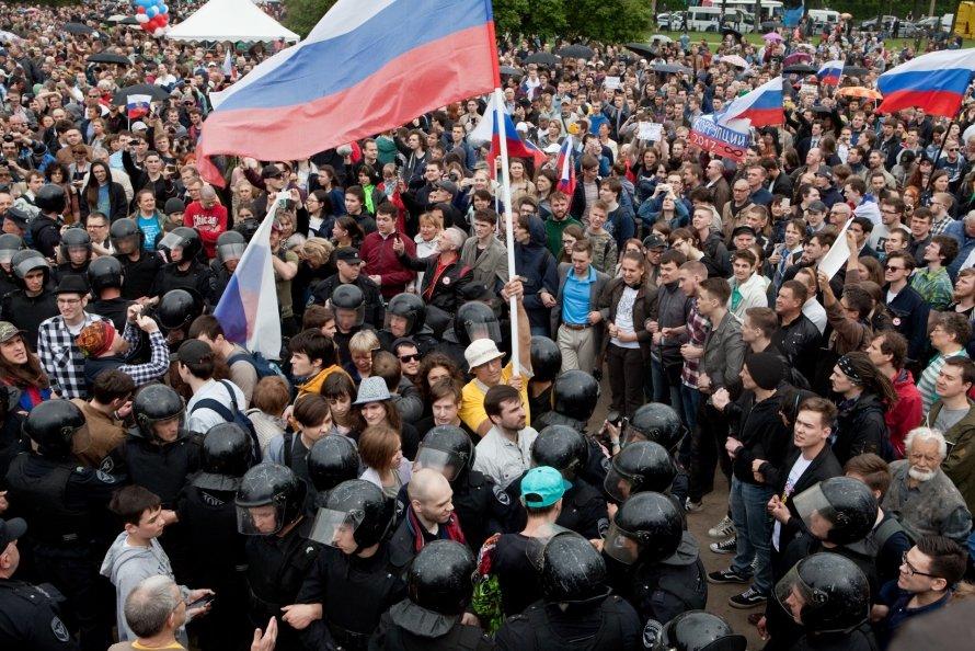 День России в Петербурге