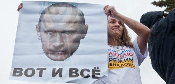 Главное о митинге оппозиции в Петербурге