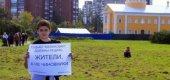 Единороссы хотят больше церквей