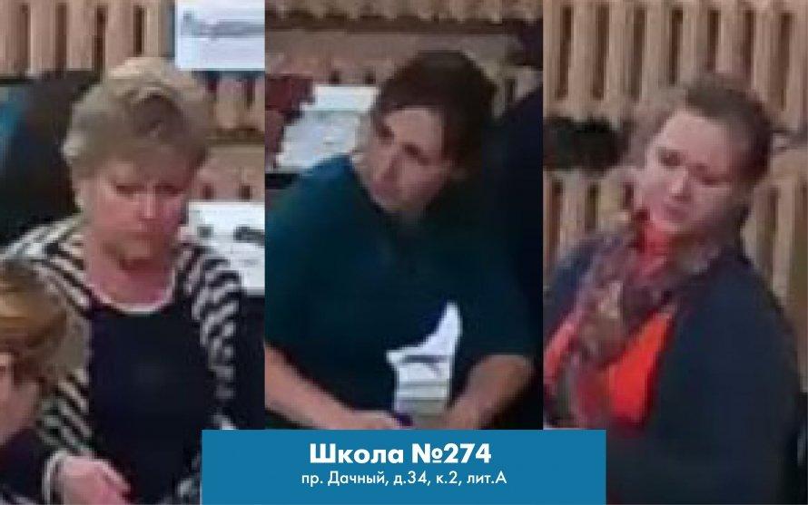 Опознай фальсификатора! «Новая» вместе с «Наблюдателями Петербурга» проводит кампанию по розыску участников «каруселей» на прошлогодних выборах в Госдуму и ЗакС