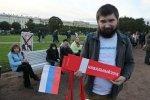 Фоторепортаж: «В Петербурге прошла акция сторонников Алексея Навального (ФОТО)»