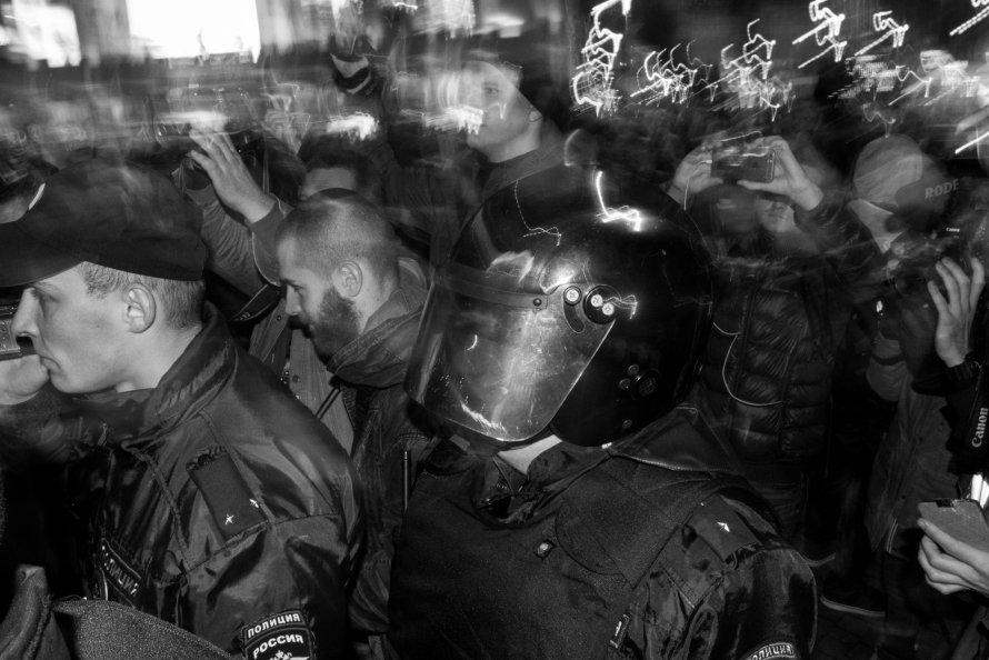 Состояние протеста