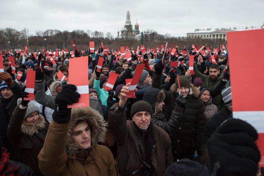 500+ за Навального