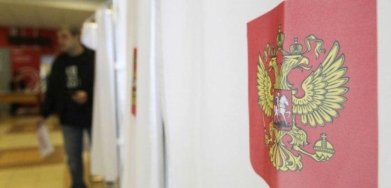 Почему призывы не ходить на выборы помогают Кремлю