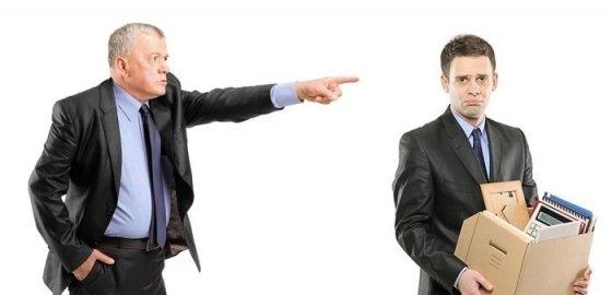 Кто поможет в случае незаконного увольнения или производственного травматизма?