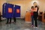 Выборы президента-2018: Фоторепортаж