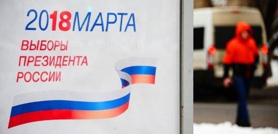 Как проходят президентские выборы в Петербурге (ОНЛАЙН)