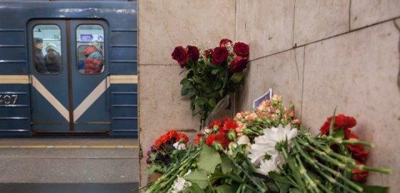 #ТысячаБелыхРоз: мы вместе