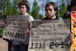 Пытки любят тишину: Фоторепортаж