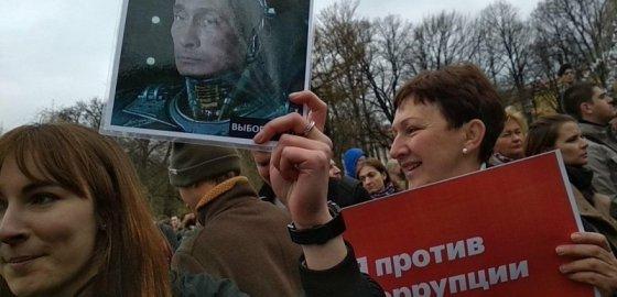 Акция 5 мая в Петербурге. Хроника