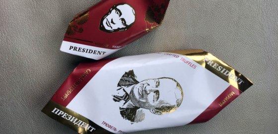 Съешь Путина